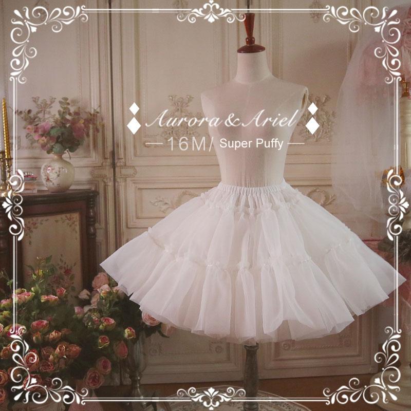 Super Puffy A line Petticoat 16m Soft Organza Lolita Pettiskirt