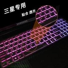 15.6 inch TPU Keyboard Protector Skin Cover for Samsung NP500R5K NP500R5H NP500R-15 NP500R5L NP550R5 500R5L-Z05/Z06/Z04 15 inch