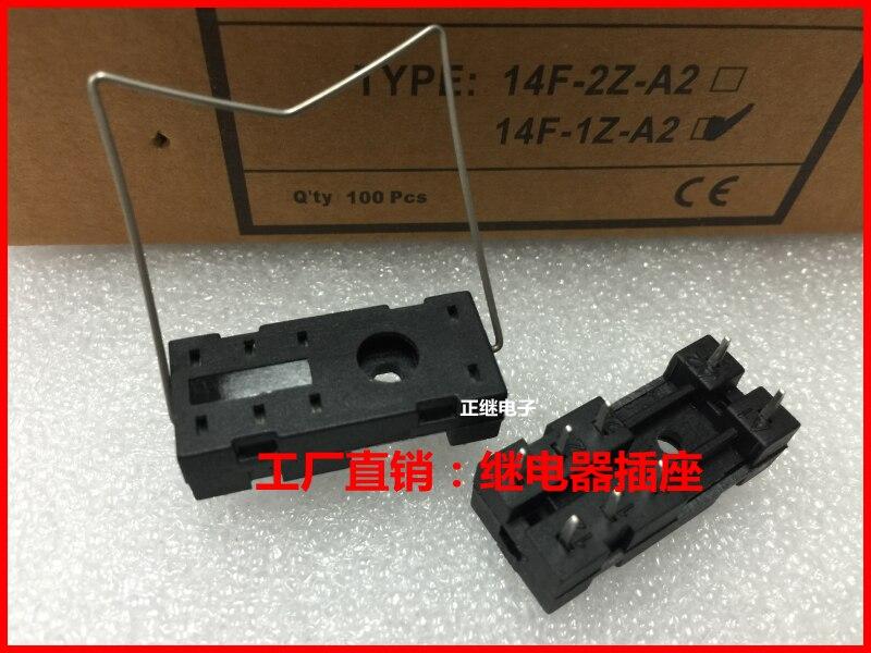 5 unids/lote PCB relé de receptáculo 14F-2Z-A2 para G2R-2 G2R-1-E RT424024