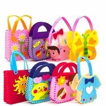 Non-tissé bricolage sac à main enfants artisanat jouet Mini sac Non-tissé tissu coloré à la main sac dessin animé Animal enfants sacs à main