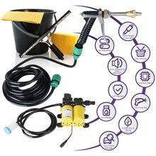 12 Вольт портативный водяной насос высокого давления, устройство для мойки для автомобиля подходит для авто RV Морской, домашних животных душ, окно электрический автомобиль шайба комплект