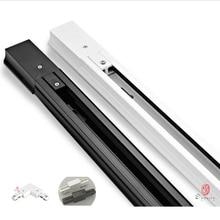 50CM Length Aluminum LED Track Line 0.5 Meter Slide LED Track Lights Rail Install Spotlight Base I&T Connector Assemble Dynasty
