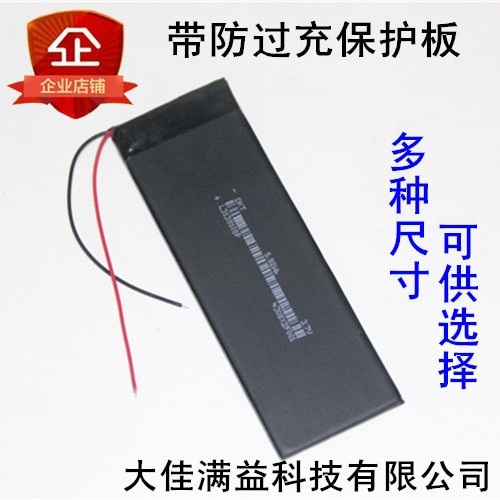 Nuevo caliente A T1301 doméstico 6P Casa de imitación 5S Gu Feng 4S Android 6 teléfono batería incorporada Y5 i5 batería recargable de Li-ion