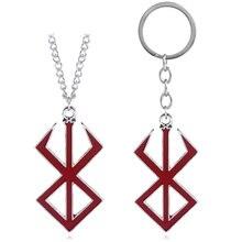 Japon jeu PS4 Berserk porte-clés Mini Logo rouge légendaire guerrier fou de la mythologie Viking nordique porte-clés pour homme bijoux