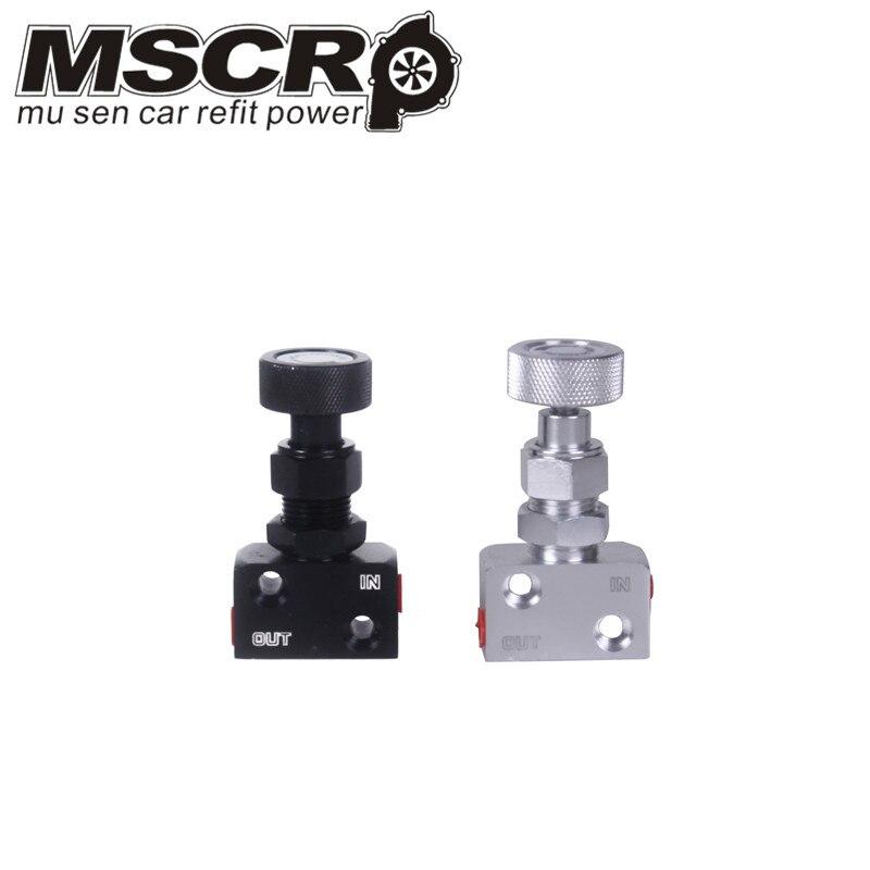 Válvula de proporción de frenos ajustable plateada/negra regulador de polarización del freno tipo palanca de carreras