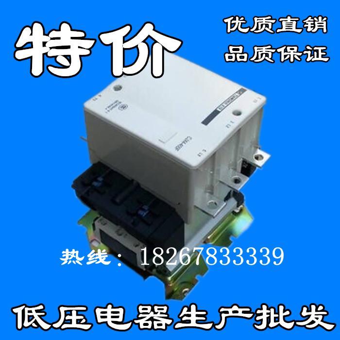 موصلات LC1F AC مستوردة, LC1F115M7C AC220V