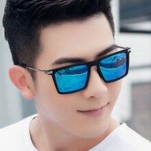 Men Women  Quality Classic Sports Driving Fishing Designer Reflective Mercury Sun Glasses Retro Squa