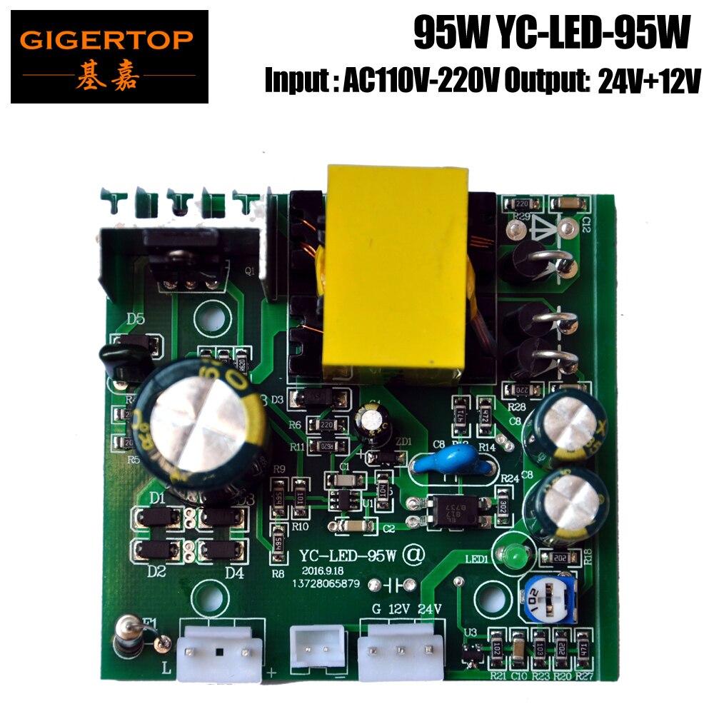 TIPTOP YC-LED-95W 7x10W RGBW 4IN1 Mini LED Moving Head Light Power Supply 24V+12V Output DJ Bar Karaoke Xmas Wedding Show Club