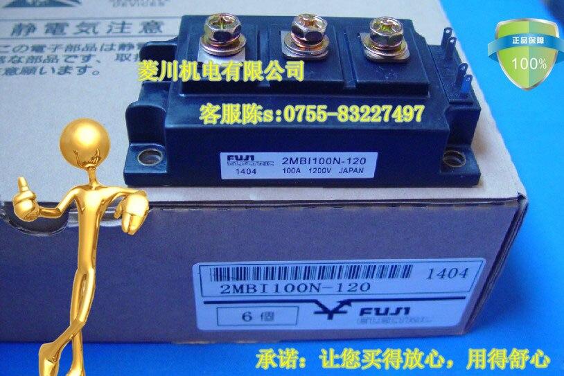 2MBI100N-120/2MBI100S-120/2MBI300N-060