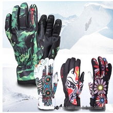 boodun import new professional ski gloves waterproof jacket warm winter cold wind and waterproof out