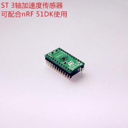 Lis2dh12 STEVAL-MKI151V1 st3 eixo acelerômetro sensor placa de avaliação