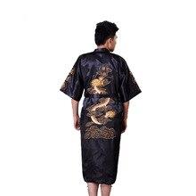 Haute qualité noir hommes Kimono Robe de bain Style chinois Satin Robe broderie Dragon vêtements de nuit Pijamas grande taille S-XXXL 011022