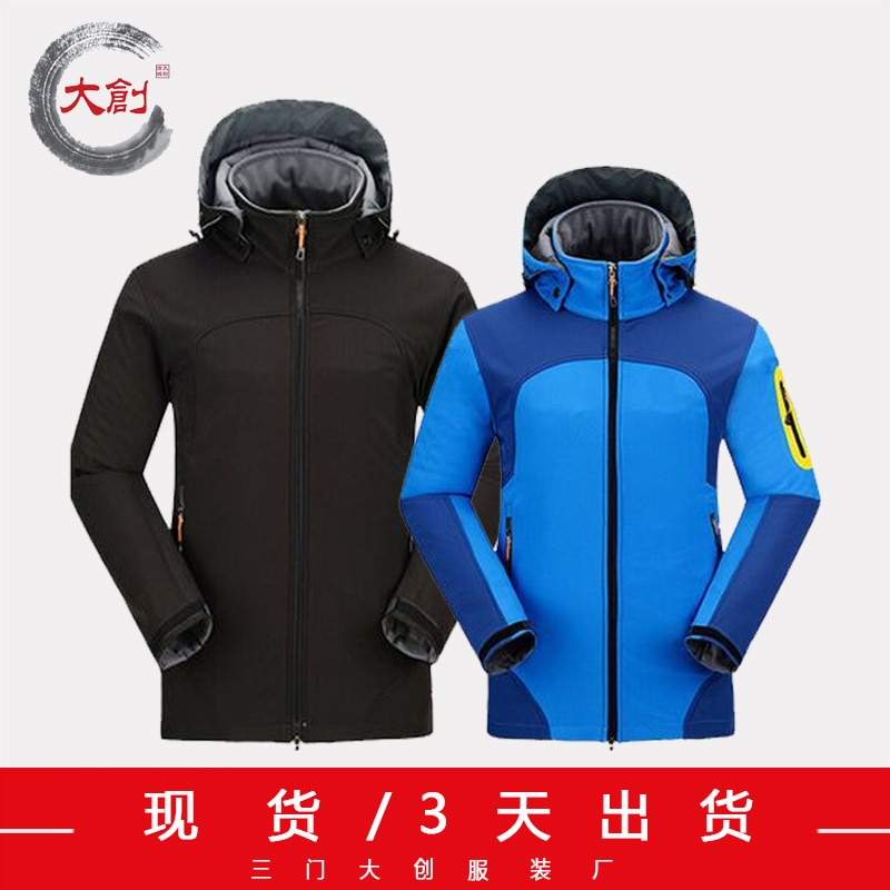 Chaqueta suave de senderismo para mujer, chaqueta elástica impermeable a prueba de viento, chaqueta de Montañismo para mujer