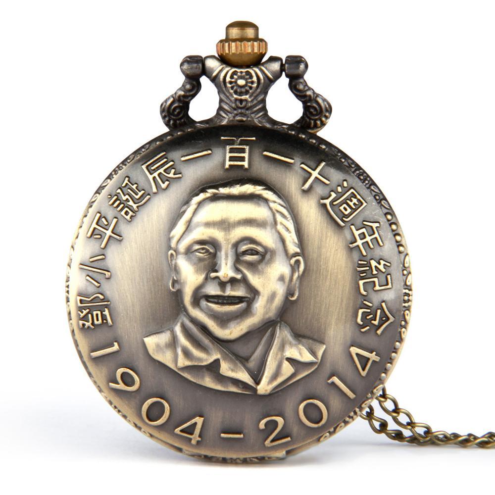Reloj de bolsillo con cadena para la cintura 8092, muy vendido, íntimo DENG XIAO PING, 110 aniversario