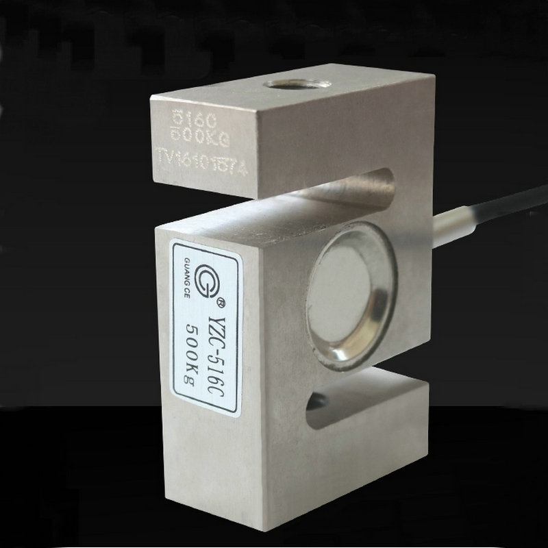 GUANG CE YZC-516C S beam compression load cell 100kg 200kg 500kg 1t 1.5t 2t weighing sensor