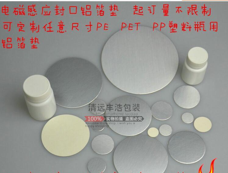 5000 قطعة زجاجة بلاستيكية من الزجاج تستخدم ألومنيوم حثي الختم بواسطة الحرارة طوقا مستحضرات التجميل