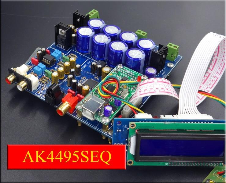 Katherin AK4495SEQ+AK4118 Decoder Board Kit DAC (without USB daughter card)
