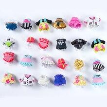 1 pièce original pour lol series3.4 filles poupée accessoires bricolage poupée robe différents vêtements jouets pour bébé enfants