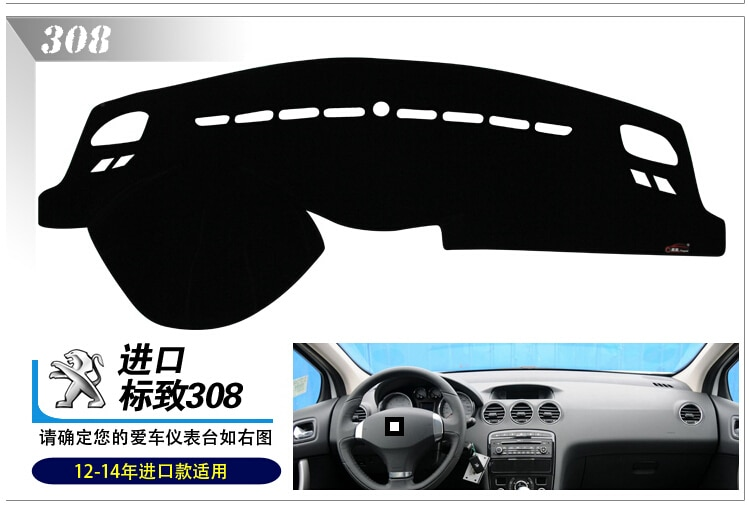 Evite a luz almofada painel automóvel almofada de isolamento térmico subseção antireflexivo, usado para peugeot 308 2012-2014 modelo