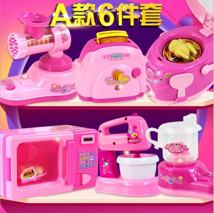 Children's Mini kitchens, toy sets, girls, emulators, electric home appliances, small appliances, toys, fridge gifts.