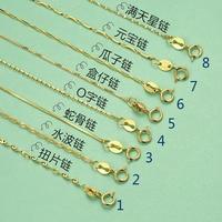 Цепь Lo Paulina для женщин, ожерелье из серебра 100% пробы 925 пробы, 40 см/45 см, цвет золото/розовое золото LP0806