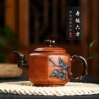 reflux pot wholesale yixing purple sand pot anti aging peach hexagonal mud hand made tea set gift customization