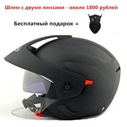 Capacetes de motocross quente (5 cores) masei ruby capacete do vintage 3/4 abrir rosto scooter capacete do vintage jet capacete da motocicleta duplo len