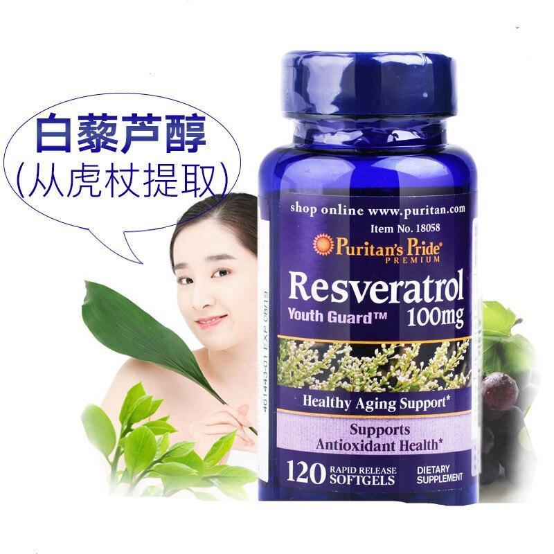 Las importaciones de Estados Unidos Puritans pride resveratrol tableta Polygonum cuspidatum extracto 120 tabletas 1 botella