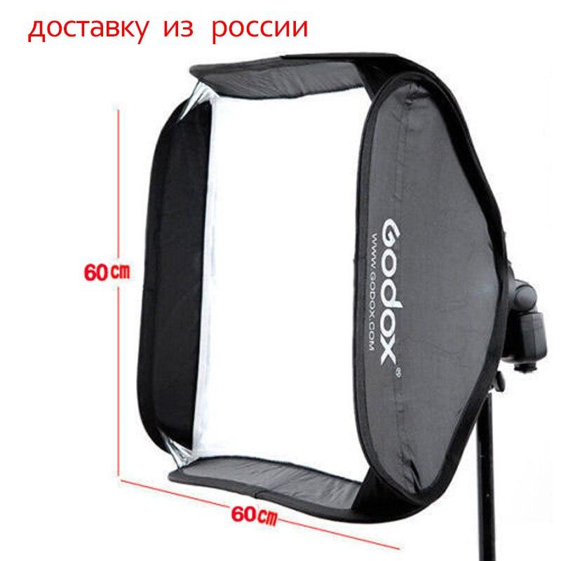 Godox 60x60cm Softbox bolsa Kit para cámara estudio Flash ajuste Bowens montaje para elinchrom SType soporte