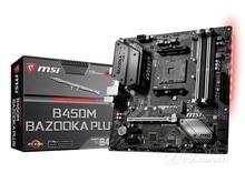 New MSI B450M BAZOOKA PLUS original motherboard Socket AM4 DDR4 USB2.0 USB3.1 64GB B450 Desktop motherborad Free shipping