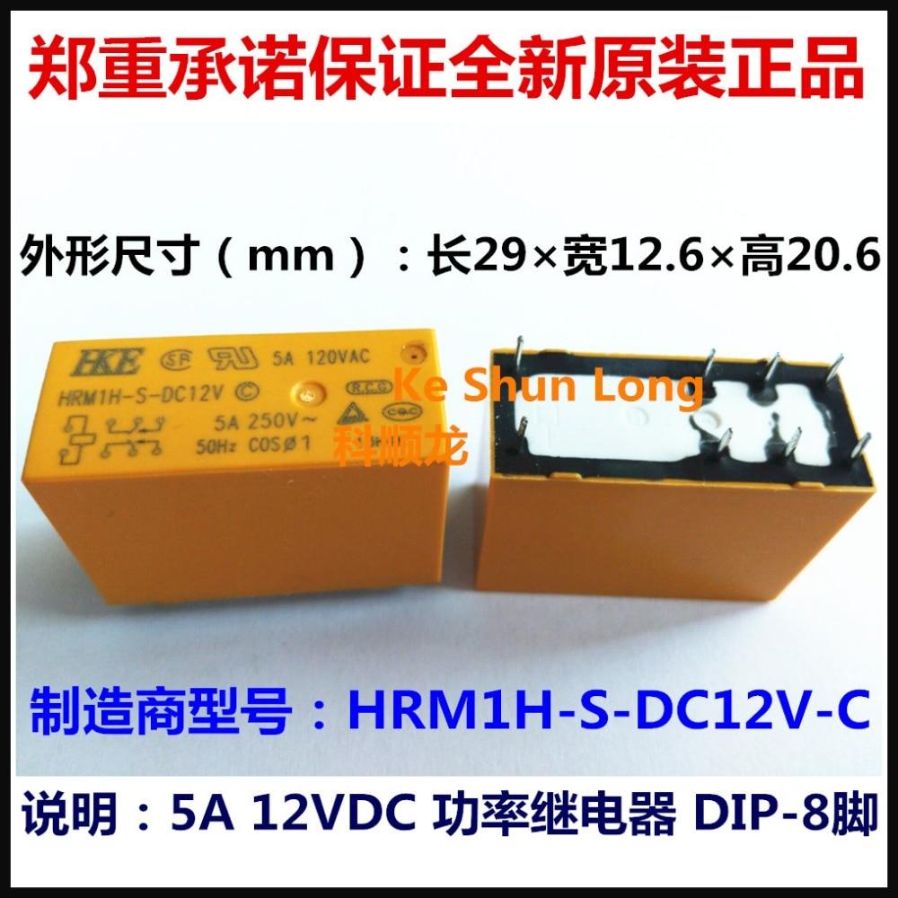 Frete grátis lot (10 peças/lote) 100% Original Novo HKE HRM1H-S-DC12V HRM1H-S-DC12V-C HRM1H-S-DC24V-C HRM1H-S-DC24V 8 PINOS Relé 5A