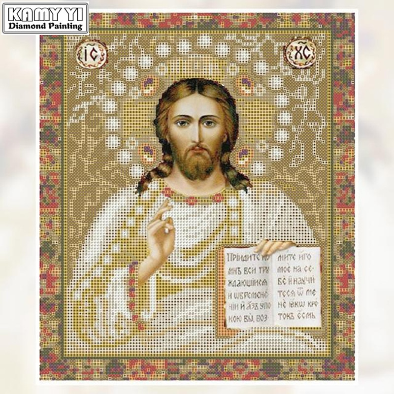 Pintura de diamante Jezus lwr