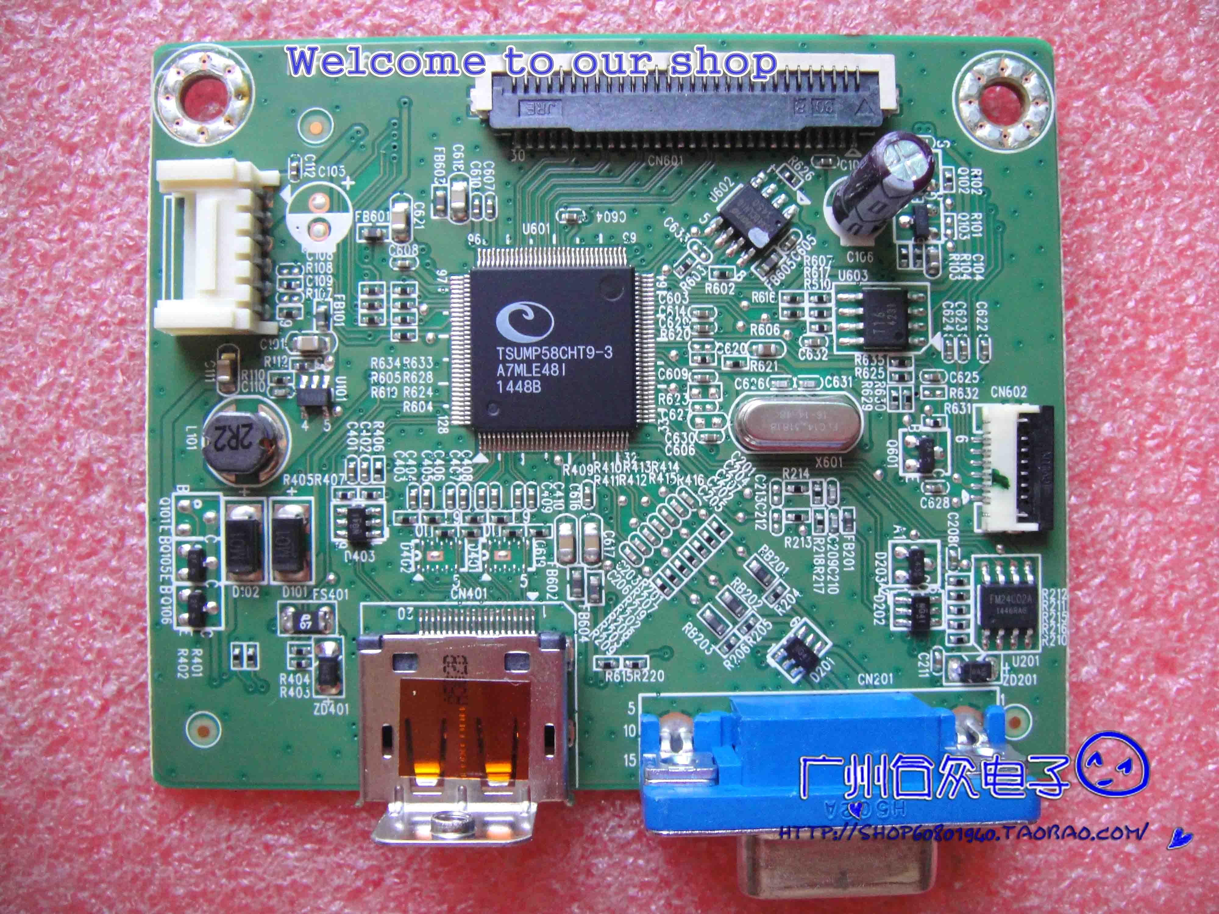 Плата драйвера E1916H материнская плата ILIF 463 V.A 492A00AG1300H01|motherboard|motherboard motherboard |