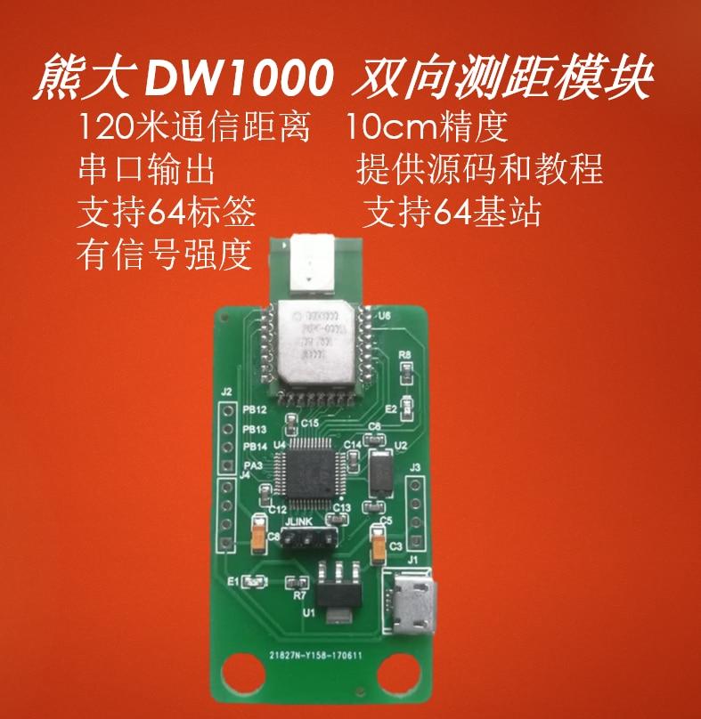 Tablero de desarrollo Dwm1000 Módulo de medición de distancia y ubicación interior Ultra ancha Módulo de posicionamiento DW1000 UWB