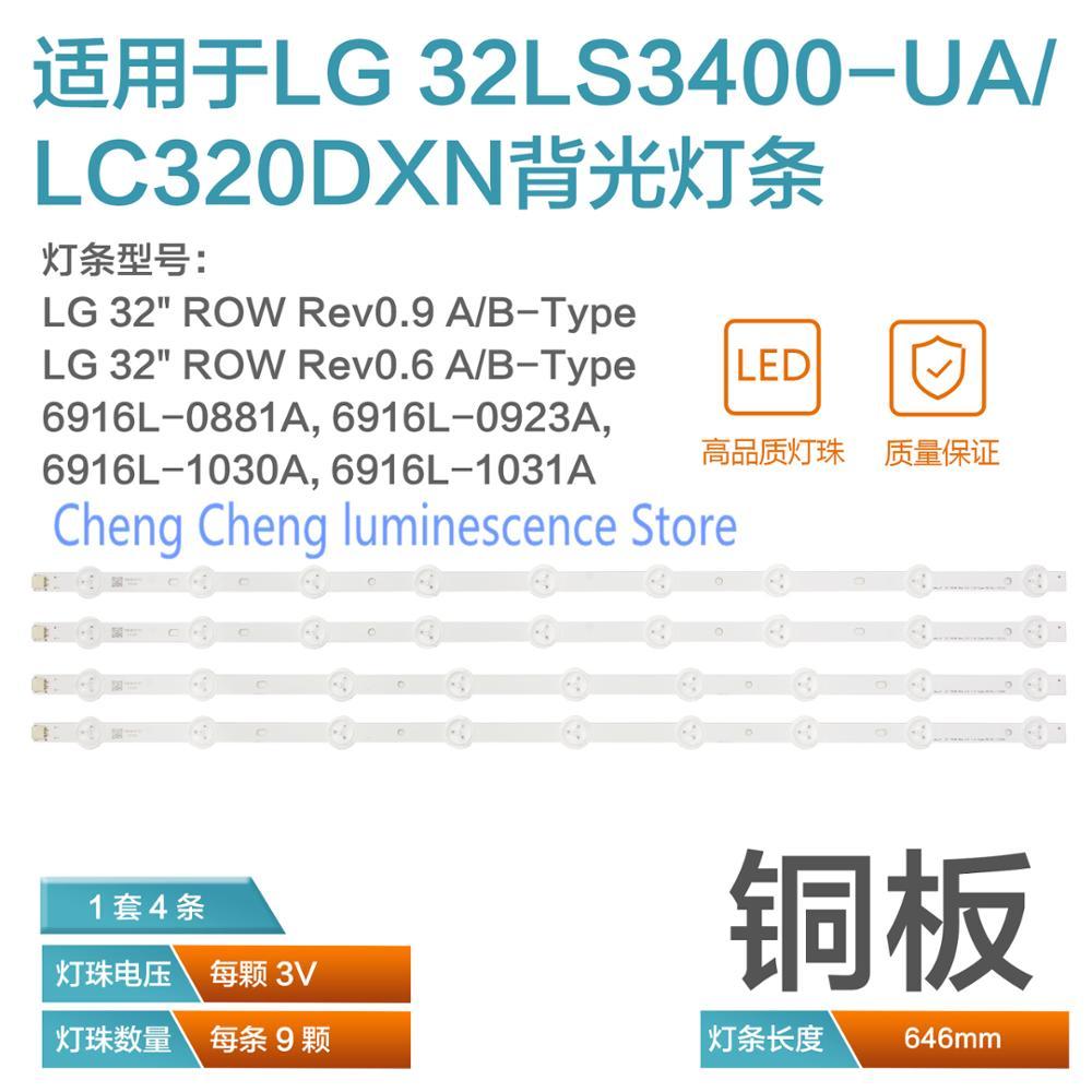 100% nowy 4 sztuk/zestaw taśma LED do LED32A2000V LC320DXN 6916L-1030A 6916L-1031A 6916L-0923A 6916L-0881A 646mm