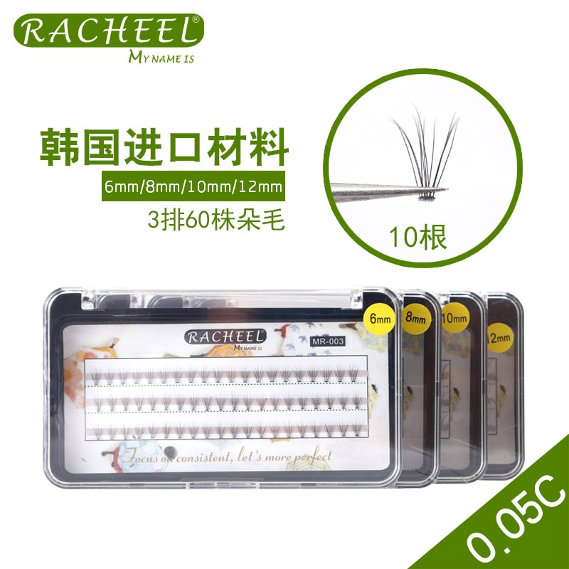 Todo el tamaño 0,05 C Curl natural extremadamente suave y gruesa falsas extensiones de pestañas mejor grupo de pestañas de 8-12mm