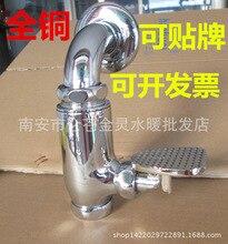 Full copper vertical sunshine pedal flush valve straight vertical pedal flusher squatting pool flush self-closing