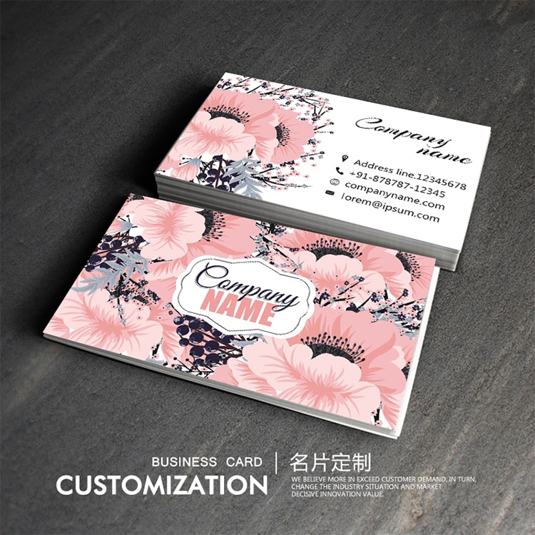 Free Printing 200pcs/lot Paper business card 300gsm paper cards with Custom logo printing 90x54mm