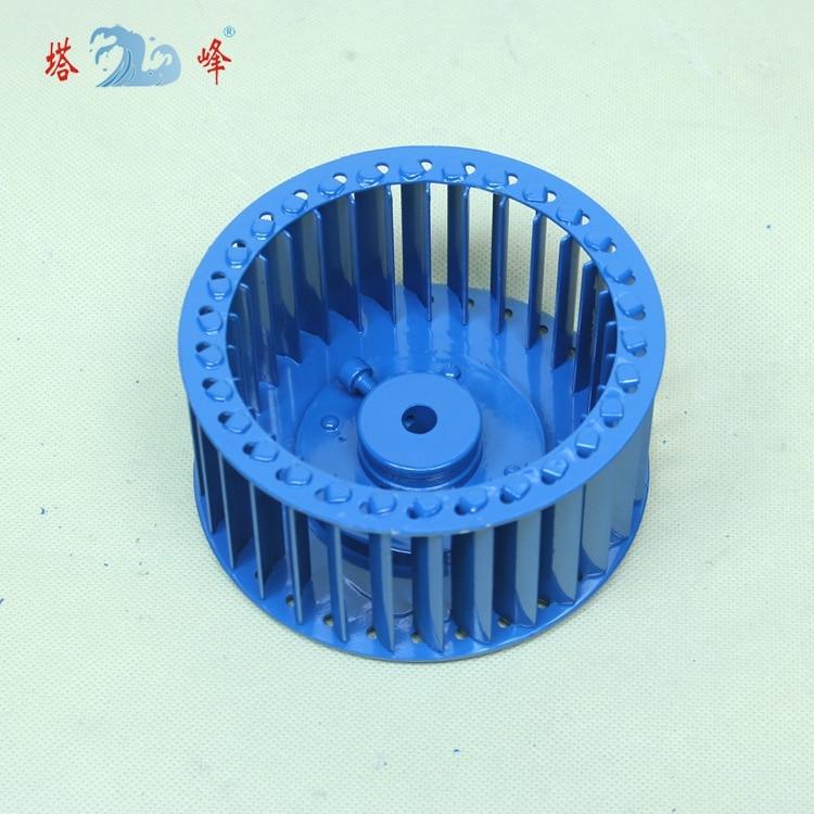 118mm de diâmetro 57mm altura 9mm eixo de ferro fundido multivane centrifgual fã roda de palhetas do rotor do ventilador