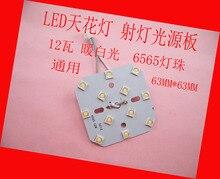 Point culminant LED éclairage souces 6565 12 w blanc chaud pour projecteurs, lampe ampoule plafonnier