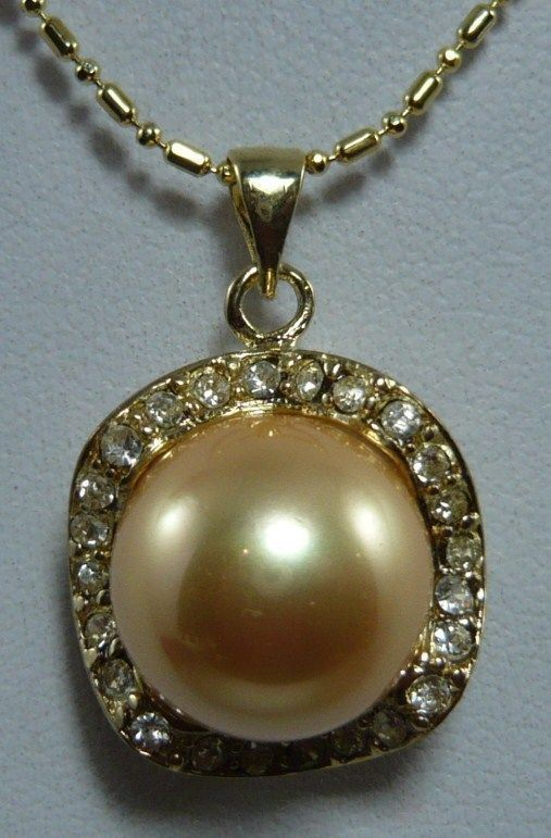 Дамская nobleste желтый перлы раковины + 18kgp кристалл Ожерелье