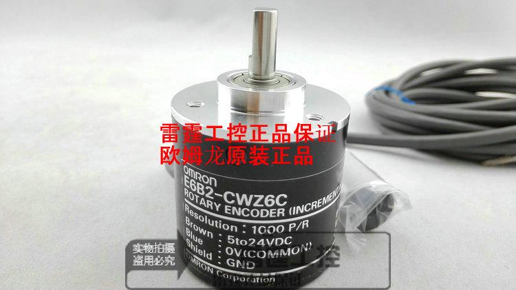 Nuevo original genuino OMRON Omron codificador incremental E6B2-CWZ6C 200PR 2M 5 A 24VDC
