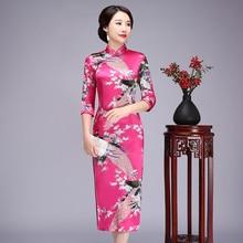 Sexy High Split Women Rayon Long Cheongsam Elegant Print Chinese Evening Dress Gown Oversize Oriental Stage Show Qipao S-6XL
