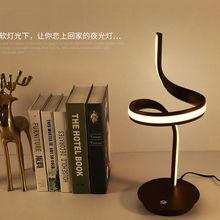 Christmas New Year Gift Golden Modern Home Bedroom Decoration Atmosphere Table Desk Lamp lights Adult Kids LED night lighting