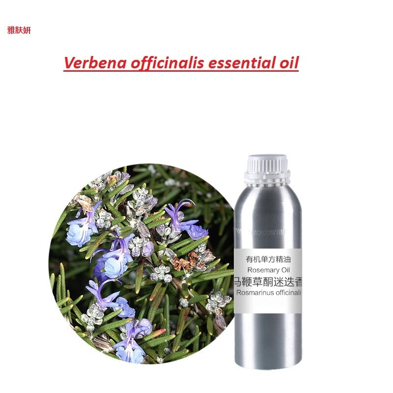 Cosméticos 10 g/ml/botella Verbena officinalis aceite de base de aceite esencial, orgánico prensado en frío envío gratis