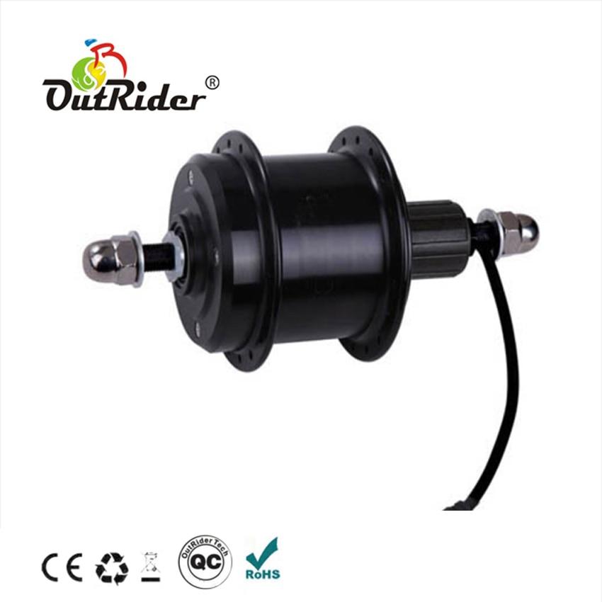 Hot sale Super Mini Motor OR-01D5 Rear integrated disc-brake motor