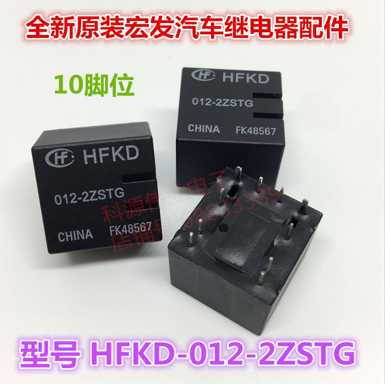 Original HFKD-012-2ZST 12VDC 10 pies Auto partes controlador de cuerpo