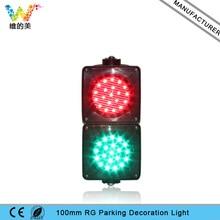 Plastic Cobweb Lens 100mm AC 110V 220V 230V  Red Green Traffic Signal Light
