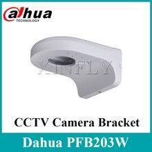 Dahua-support de caméra IP   PFB203W,