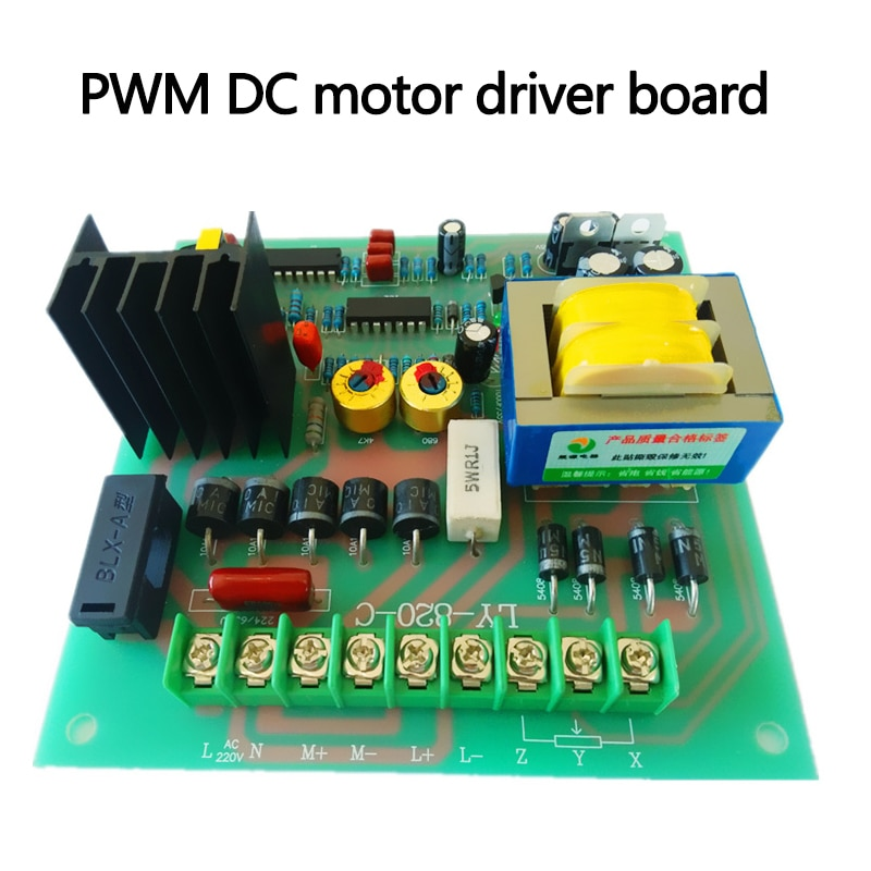 220 В ШИМ контроллер скорости двигателя постоянного тока приводная плата постоянный магнит модуль возбуждения LY820 защита от перегрузки
